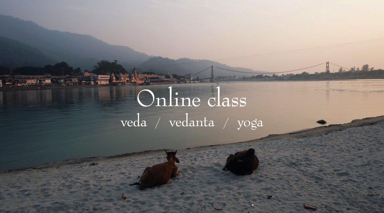 ヴェーダやヨーガの教えをしっかりと学べるオンライン講座