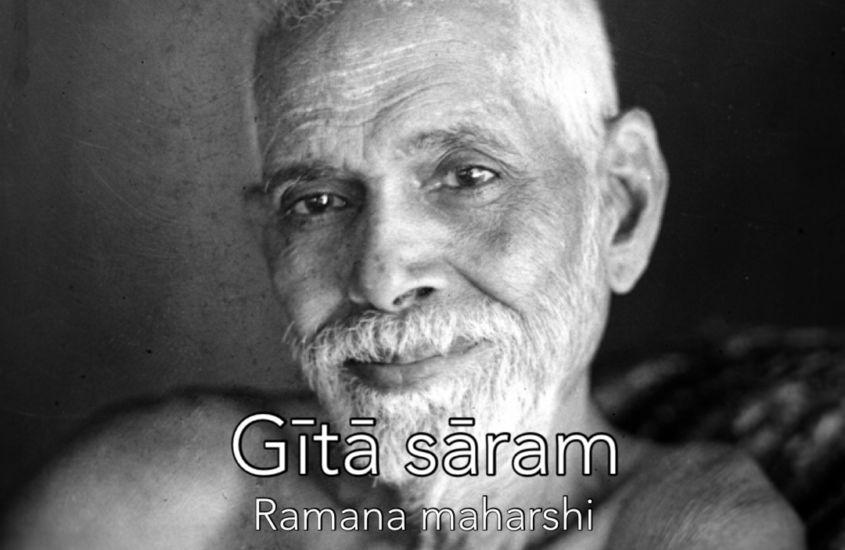 gita Saram  by Ramana maharshi:日本語訳